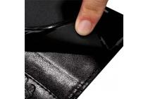 Фирменный чехол-книжка из качественной импортной кожи с подставкой застёжкой и визитницей для BQ Aquaris X5 Plus/BQ Aquaris X5 Plus 16Gb/BQ Aquaris X5 Plus 32Gb чёрный с узором