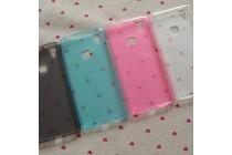 Фирменная ультра-тонкая полимерная из мягкого качественного силикона задняя панель-чехол-накладка для BQ Aquaris X5 Plus голубая