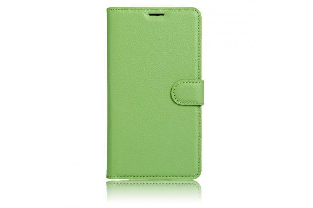 Фирменный премиальный элитный чехол-книжка из качественной импортной кожи с мульти-подставкой и визитницей для BQ Aquaris X5 Plus зеленый
