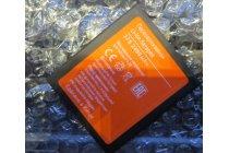 Фирменная аккумуляторная батарея 2400mAh на телефон BQ BQS-5006 Los Angeles + инструменты для вскрытия + гарантия