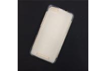 Фирменная ультра-тонкая полимерная из мягкого качественного силикона задняя панель-чехол-накладка для BQ BQS-5020 Strike / BQ Mobile BQS-5020 Strike белая