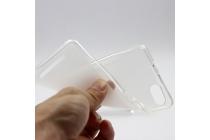 Фирменная ультра-тонкая полимерная из мягкого качественного силикона задняя панель-чехол-накладка для BQ BQS-5020 Strike / BQ Mobile BQS-5020 Strike серая