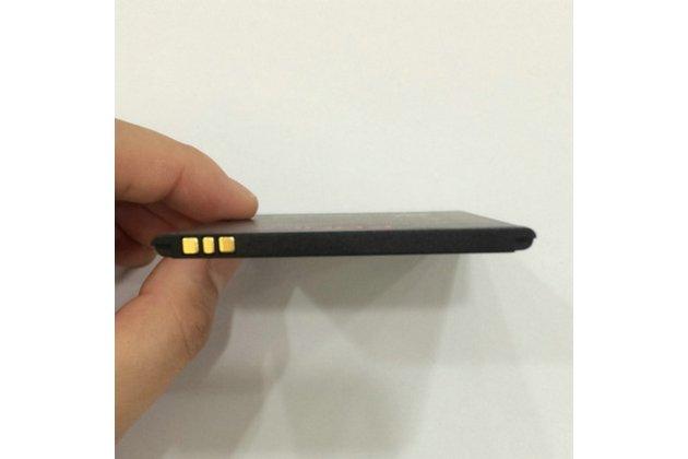 Фирменная аккумуляторная батарея 2150mAh на телефон BQ Mobile BQS-5070 Magic + инструменты для вскрытия + гарантия
