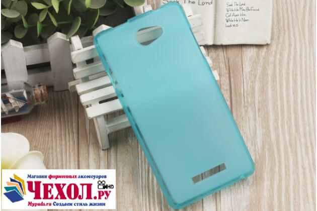 Фирменная ультра-тонкая полимерная из мягкого качественного силикона задняя панель-чехол-накладка для BQ Mobile BQS-5070 Magic голубая
