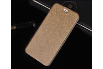 Фирменный чехол-книжка водоотталкивающий с мульти-подставкой  для BQ Mobile BQS-5070 Magic  золотой кожаный