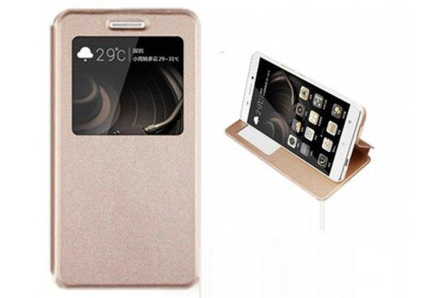Фирменный оригинальный чехол-книжка для BQ Mobile BQS-5070 Magic золотой с окошком для входящих вызовов кожаный