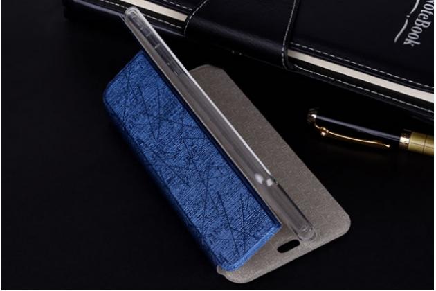 Фирменный чехол-книжка водоотталкивающий с мульти-подставкой для BQ BQS-5070 Magic синий кожаный