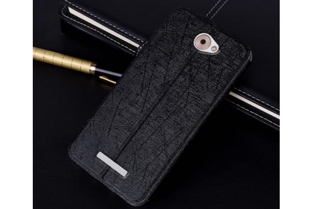Фирменный чехол-книжка водоотталкивающий с мульти-подставкой для BQ BQS-5070 Magic  черный кожаный