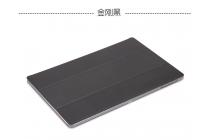 Фирменный умный чехол самый тонкий в мире для Chuwi Hi10 Plus  черный пластиковый Италия
