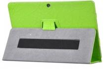 Фирменный чехол закрытого типа с красивым узором для планшета Chuwi Hi10 Plus  с держателем для руки зеленого цвета натуральная кожа  Италия