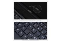 Фирменный чехол со съёмной Bluetooth-клавиатурой для Chuwi Hi10 Plus черный кожаный + гарантия