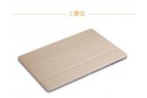 Фирменный умный чехол самый тонкий в мире для Chuwi Hi10 Plus золотой пластиковый Италия