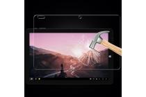 Фирменное защитное закалённое противоударное стекло премиум-класса из качественного японского материала с олеофобным покрытием для планшета Chuwi Hi10 Plus