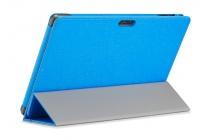 """Фирменный чехол-футляр-книжка для Cube i10 10.6"""" голубой кожаный"""