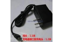 Фирменное оригинальное зарядное устройство от сети для планшета Cube i10 10.6 + гарантия