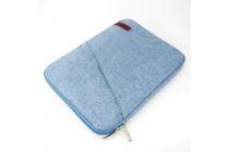Чехол-сумка-бокс для Cube Mix Plus с отделением для дополнительных аксессуаров из высококачественного материала голубой