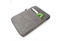 Чехол-сумка-бокс для Cube Mix Plus с отделением для дополнительных аксессуаров из высококачественного материала серый