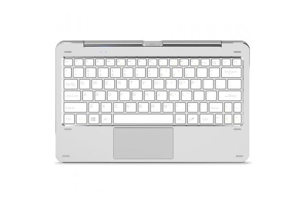 Фирменная оригинальная съемная клавиатура CDK09 /док-станция для планшета Cube Mix Plus с магнитным креплением белого цвета + гарантия