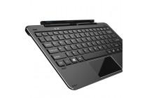 Фирменная оригинальная съемная клавиатура CDK09 /док-станция для планшета Cube Mix Plus с магнитным креплением черного цвета + гарантия