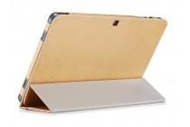Фирменный чехол-футляр-книжка для Cube Mix Plus золотой кожаный