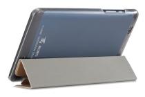Фирменный чехол самый тонкий в мире для Cube T8 Ultimate / T8 Plus iL Sottile золотой пластиковый Италия