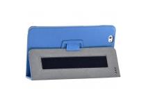 Фирменный чехол закрытого типа с красивым узором для планшета Cube T8 Ultimate / T8 Plus  с держателем для руки синий натуральная кожа  Италия