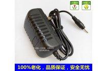 Фирменное оригинальное зарядное устройство от сети для планшета Cube Talk 9X 9.7 (U65GT) + гарантия