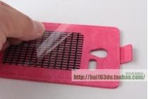 Фирменный оригинальный вертикальный откидной чехол-флип для CUBOT Bobby розовый из натуральной кожи Prestige Италия
