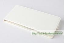 Фирменный оригинальный вертикальный откидной чехол-флип для CUBOT Bobby белый из натуральной кожи Prestige Италия