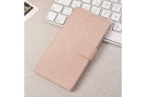 Фирменный чехол-книжка из качественной водоотталкивающей импортной кожи для CUBOT Cheetahphone золотой