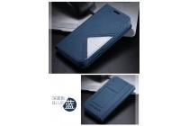 Фирменный оригинальный чехол-книжка для CUBOT Cheetahphone синий водоотталкивающий