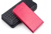 Фирменный оригинальный вертикальный откидной чехол-флип для CUBOT Cheetahphone розовый из натуральной кожи Prestige Италия