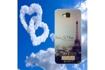 Фирменная роскошная задняя панель-чехол-накладка из мягкого силикона с объемным  3D изображением  на CUBOT Echo с безумно красивым рисунком  тематика Париж