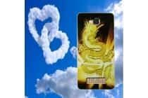 Фирменная роскошная задняя панель-чехол-накладка из мягкого силикона с объемным  3D изображением  на CUBOT Echo c с безумно красивым рисунком тематика Китайский Дракон