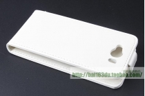 Фирменный оригинальный вертикальный откидной чехол-флип для CUBOT GT72 белый из натуральной кожи Prestige Италия
