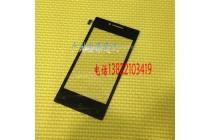 Фирменное сенсорное стекло-тачскрин на  CUBOT GT72 черный и инструменты для вскрытия + гарантия