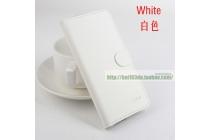 Фирменный чехол-книжка из качественной импортной кожи с подставкой застёжкой и визитницей для CUBOT GT88 белый