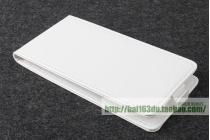 Фирменный оригинальный вертикальный откидной чехол-флип для CUBOT GT88 белый из натуральной кожи Prestige Италия