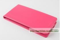 Фирменный оригинальный вертикальный откидной чехол-флип для CUBOT GT88 розовый из натуральной кожи Prestige Италия