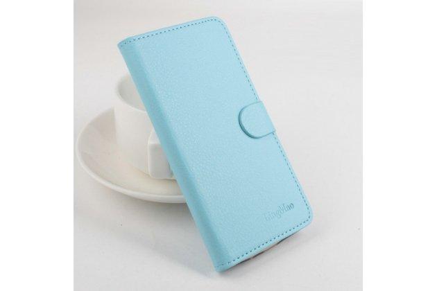 Фирменный чехол-книжка из качественной импортной кожи с подставкой застёжкой и визитницей для CUBOT GT88 голубой