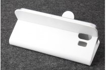 Фирменный чехол-книжка из качественной импортной кожи с подставкой застёжкой и визитницей для CUBOT GT95 белый