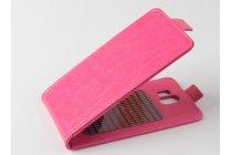 Фирменный оригинальный вертикальный откидной чехол-флип для CUBOT GT95 розовый из натуральной кожи Prestige Италия