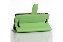 Фирменный чехол-книжка из качественной импортной кожи с подставкой застёжкой и визитницей для CUBOT H2 зеленый