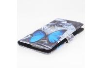 Фирменный уникальный необычный чехол-книжка для CUBOT H2  тематика Голубая Бабочка