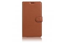 Фирменный чехол-книжка из качественной импортной кожи с подставкой застёжкой и визитницей для CUBOT H2 коричневый