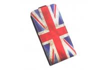 Фирменный вертикальный откидной чехол-флип для  CUBOT H2 тематика Британский Флаг