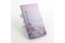Фирменный уникальный необычный чехол-книжка для CUBOT H2  тематика Париж