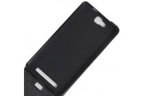 Фирменный оригинальный вертикальный откидной чехол-флип для CUBOT H2 коричневый из натуральной кожи Prestige Италия
