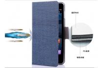 Фирменный оригинальный чехол-книжка для CUBOT H2 синий с мультиподставкой и застежкой водоотталкивающий