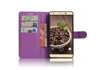 Фирменный чехол-книжка из качественной импортной кожи с подставкой застёжкой и визитницей для CUBOT H2 фиолетовый